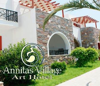 Annita's Village Art Hotel Νάξος