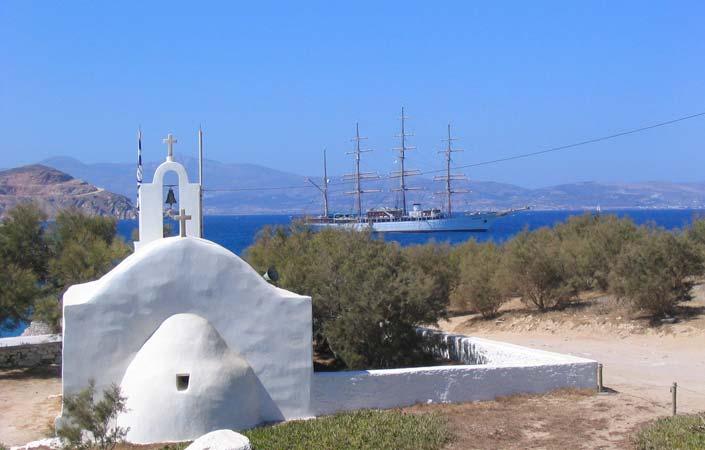 Naxos Saint George Church