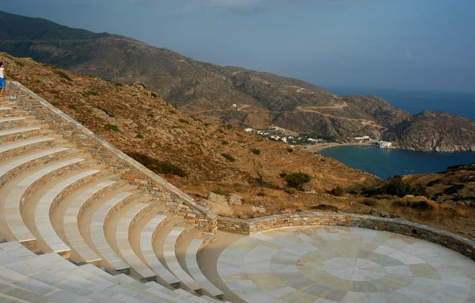 Ίος - Θέατρο Ελύτη
