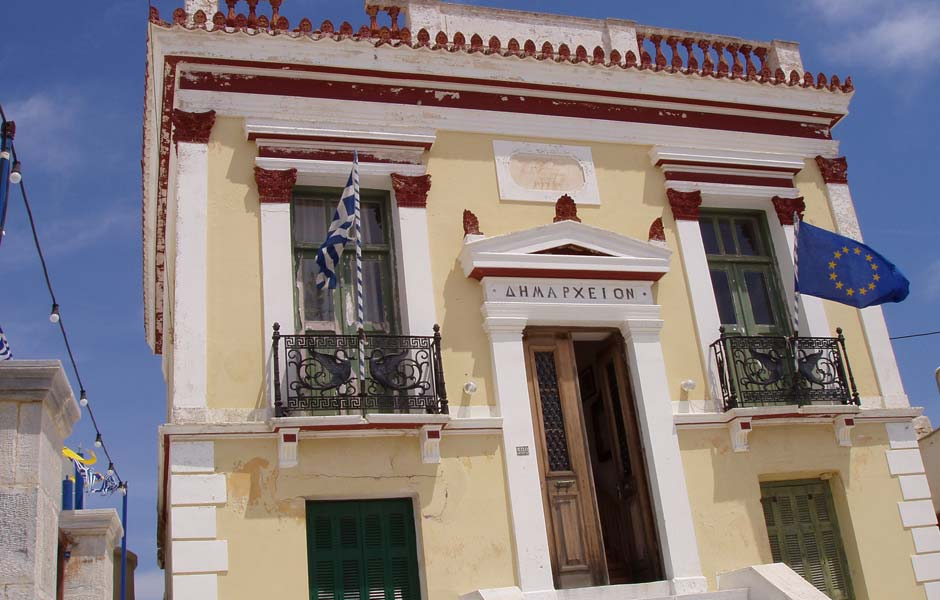 Serifos City Hall