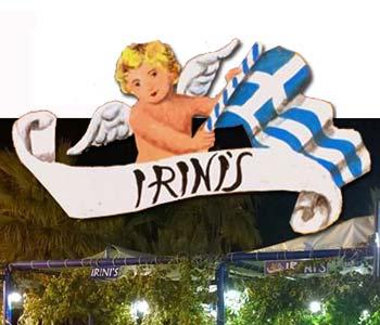 Irinis Restaurant Naxos