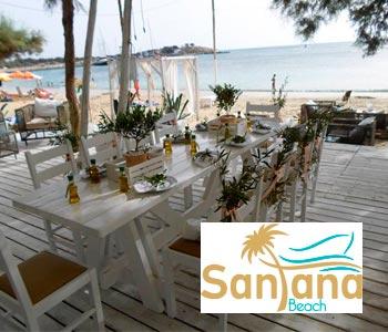 Santana Restaurant Νάξος