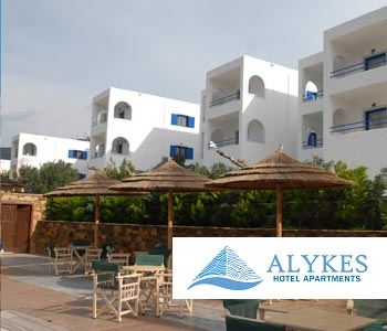 Alykes Hotel Apartments