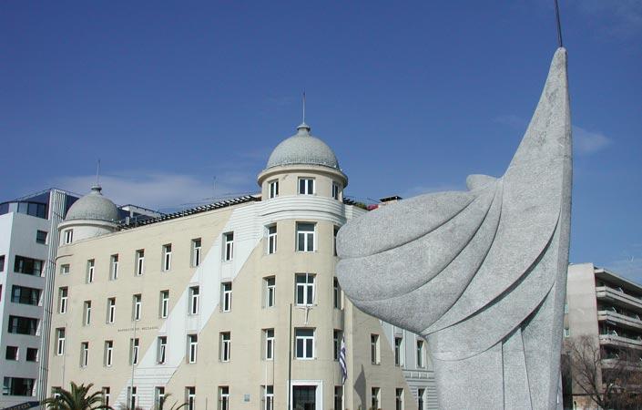 Magnisia Volos university