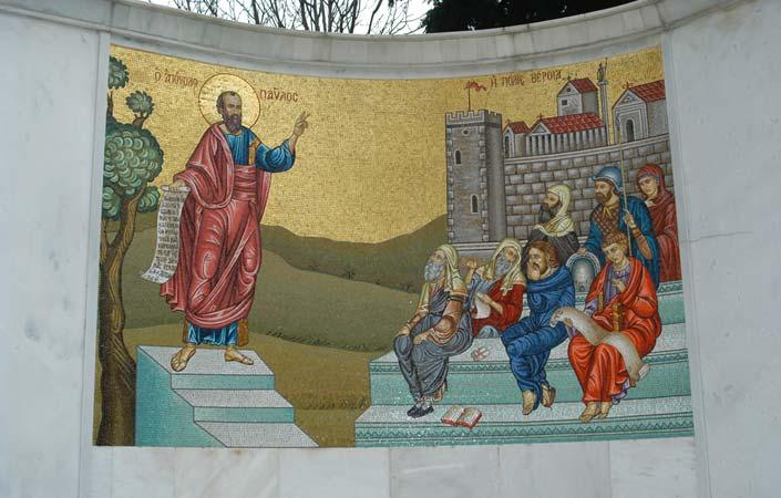 Ημαθία - Βήμα Αποστόλου Παύλου