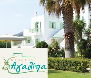 Agalipa Studios Skyros