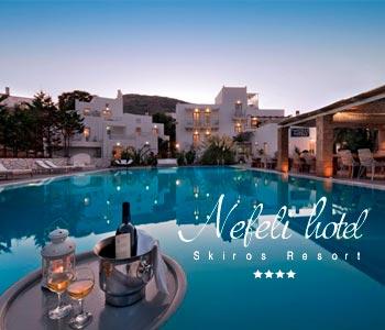 Nefeli Hotel - Skyros