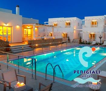 Perigiali Hotel - Skyros