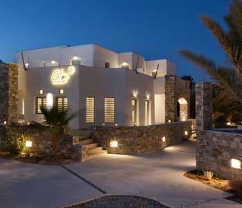 Calma Boutique Hotel Σύρος