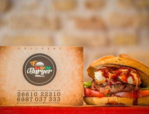 Red Hot Chili Burger στην Κέρκυρα