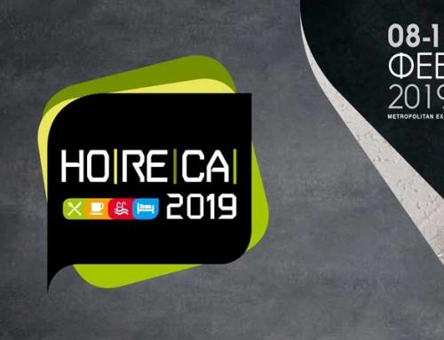 Έκθεση Horeca 2019